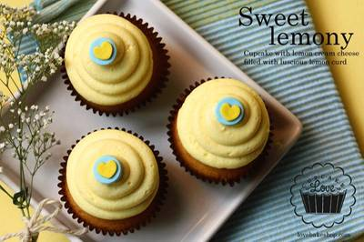 : lemon cupcake   Cupcake Love Siam Paragon