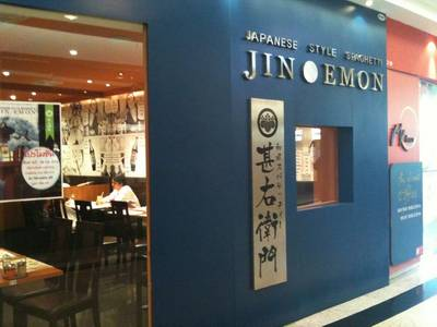    Jin Emon 
