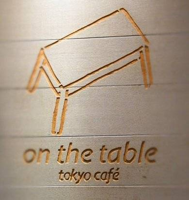 ร้านอาหาร On the table tokyo café Central World