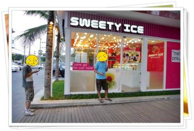 Sweety Ice