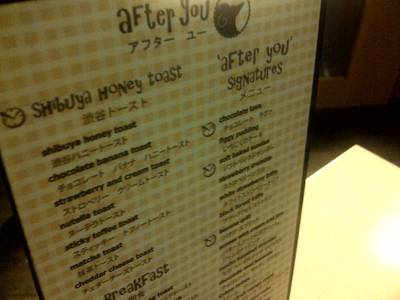 After You Menu   After You Dessert Cafe J Avenue