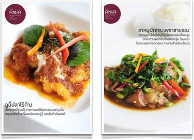 ร้านอาหาร The Anna Restaurant & Art Gallery