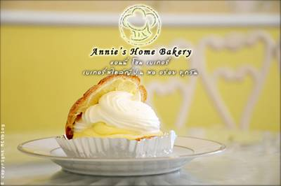 http://www.mevblog.com/mev/node/754   Annie&#039;s Home Bakery