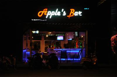  Apple&#039;s Bar