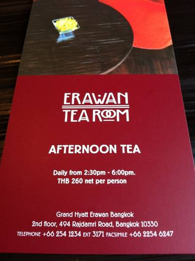  The Erawan Tea Room