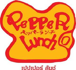 Pepper Lunch Terminal 21 ที่ ร้านอาหาร Pepper Lunch Terminal 21