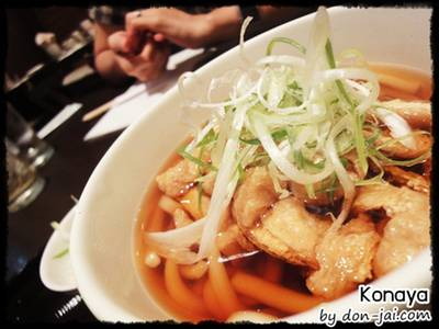 Konaya Curry Udon Terminal 21 ที่ ร้านอาหาร Konaya Curry Udon Terminal 21