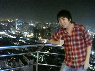   ^^   Sky Lounge Baiyoke 1