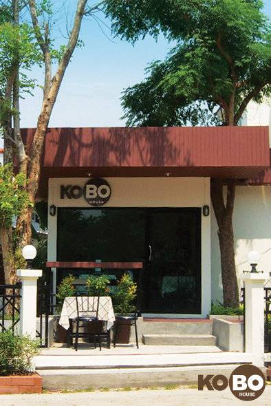 "KOBO ""delicious steak, spaghetti, coffee and tea"" ที่ ร้านอาหาร Tacos & Salsa"