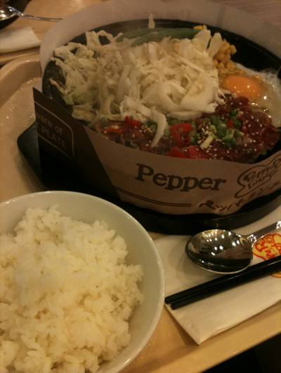    Pepper Lunch Center One Center One