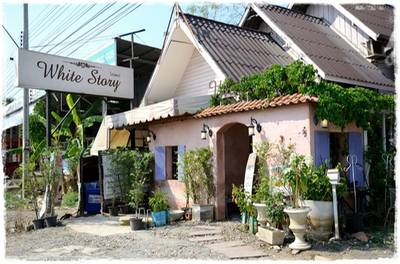 White Story ...a lovely tale of taste ที่ ร้านอาหาร White Story The Walk