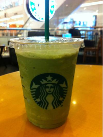 Greentea Frappe    Starbucks Seacon Square