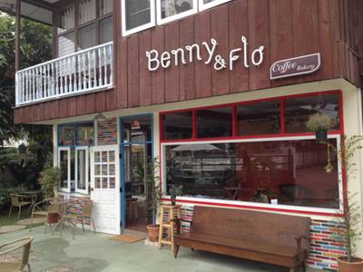 Benny&Flo Coffee ที่ ร้านอาหาร Benny&Flo Coffee Bakery