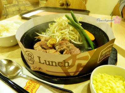 Pepper Lunch MBK   Pepper Lunch MBK