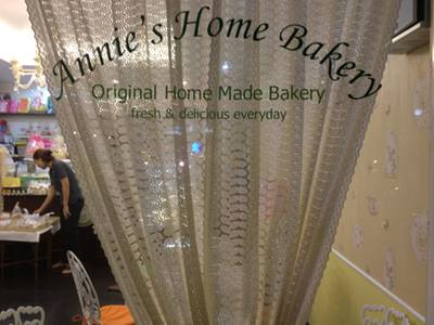  Annie&#039;s Home Bakery