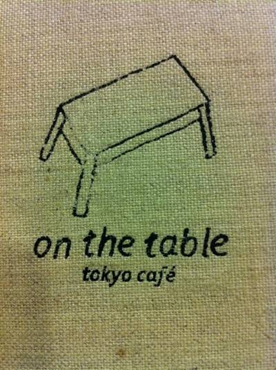 On the table tokyo caf (central world)   On the table tokyo caf Central World