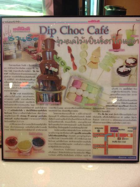  Dip Choc Cafe