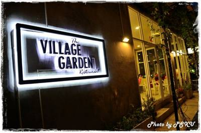 ร้านอาหาร The Village Garden Restaurant