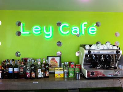 Lay Cafe ที่ ร้านอาหาร Ley Cafe' Coffee and Restaurant Pranburi