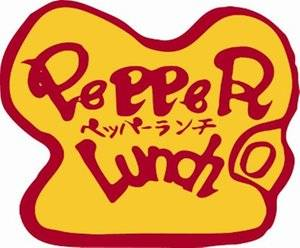 pepper lunch @ central plaza - rama 9 ที่ ร้านอาหาร Pepper Lunch Central Plaza Rama 9