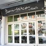  Barista Cafe&#039;