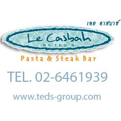 Le Casbah by Ted's Central World ที่ ร้านอาหาร Le Casbah by Ted's Central World