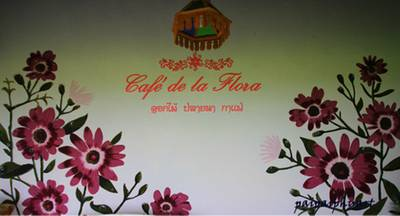 Cafe de la Flora   Cafe de la Flora   