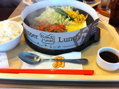 Pepper Lunch @ Siam Square ที่ ร้านอาหาร Pepper Lunch Siam Square
