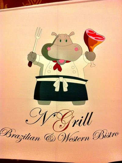 Logo   N&#039;Grill Brazilian Bistro