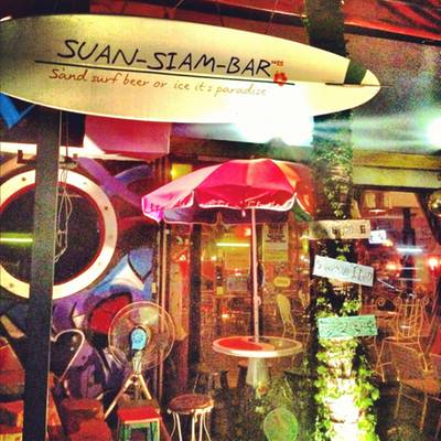    suan-siam-bar