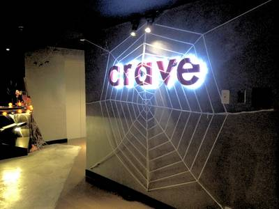  Crave Aloft Bangkok