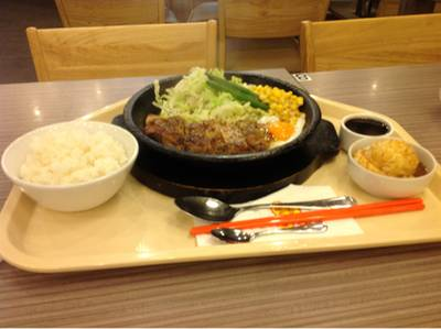     :D   Pepper Lunch Center One Center One