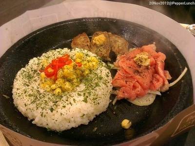 Curry Rice with Beef & Hamburg ที่ ร้านอาหาร Pepper Lunch Siam Square