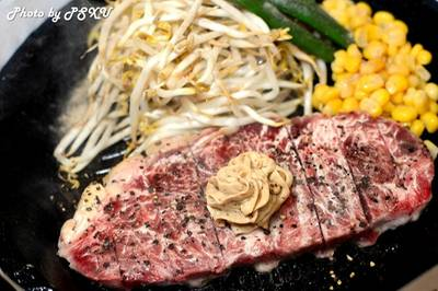 Shimofuri Pepper Steak 385    Pepper Lunch Fashion Island