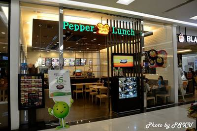  Pepper Lunch Fashion Island