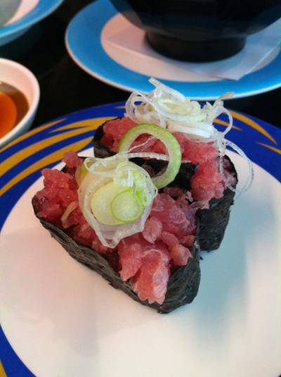  Heiroku Sushi 