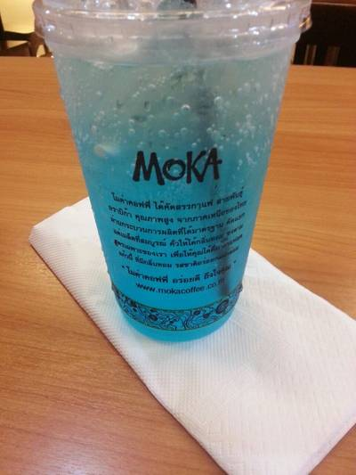   Moka Soda    Moka Coffee