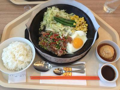 ร้านอาหาร Pepper Lunch Central Plaza Rama 9