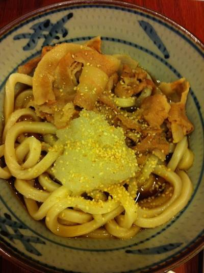  Yokoi Udon