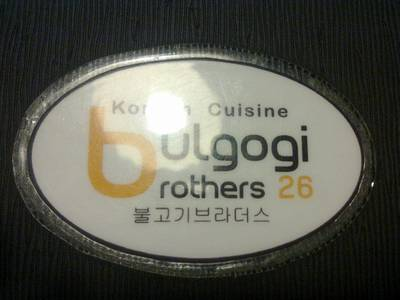  bulgogi brother 26