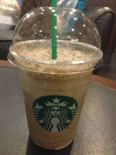 ร้านอาหาร Starbucks Bangkok City Tower