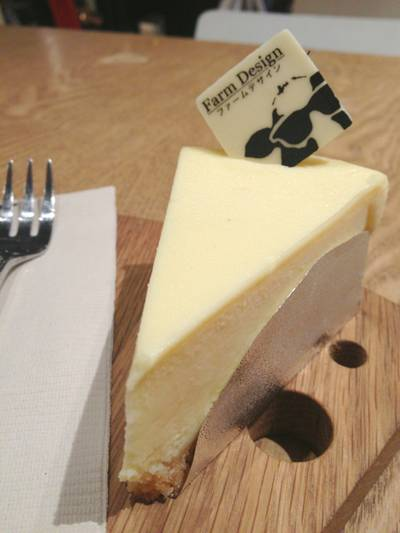Hokkaido Cheesecake   Farm Design Terminal 21