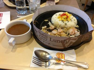   -__-&#034;   Pepper Lunch Fortune Town