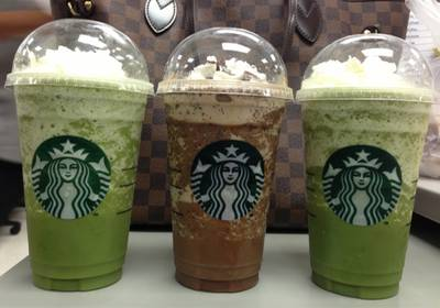 Green Tea Cream & Java Chip ที่ ร้านอาหาร Starbucks Bangkok City Tower