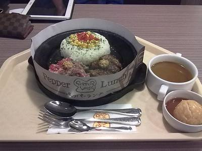 !  :)   Pepper Lunch Central Bangna Central Bangna