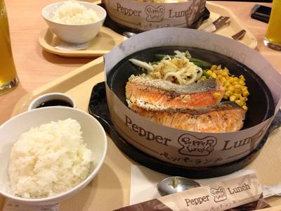 ร้านอาหาร Pepper Lunch Central Ladprao
