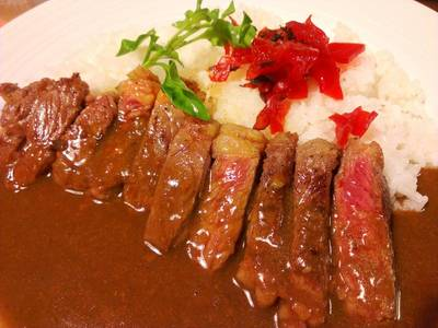 Beef Steak Curry   Fumi Japanese Cuisine 