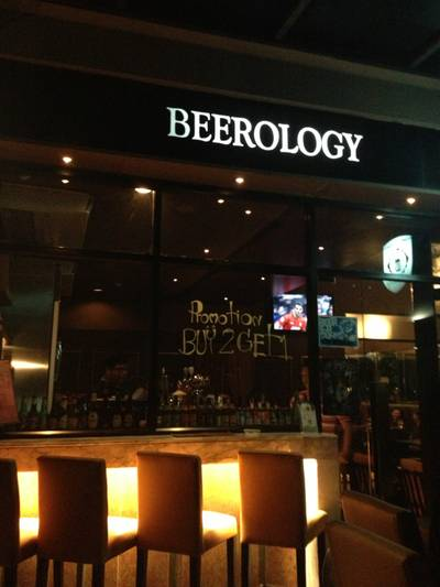  Beerology
