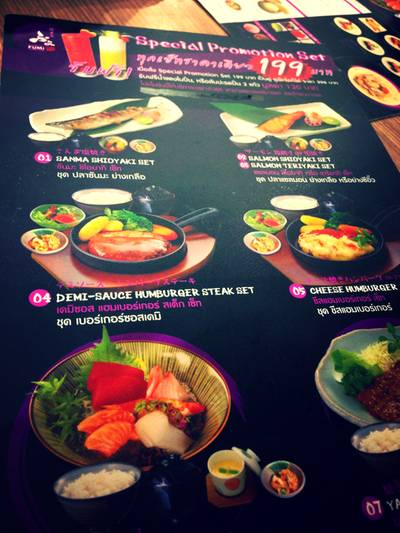 ร้านอาหาร FUMI JAPANESE CUISINE The Mall Bangkae