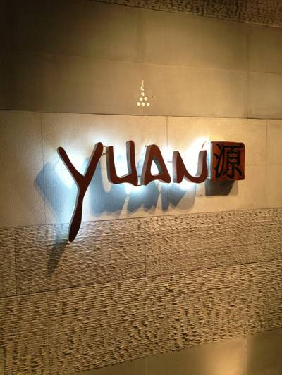  Yuan Millennium Hilton Hotel